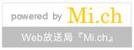 Powered by Mi.ch